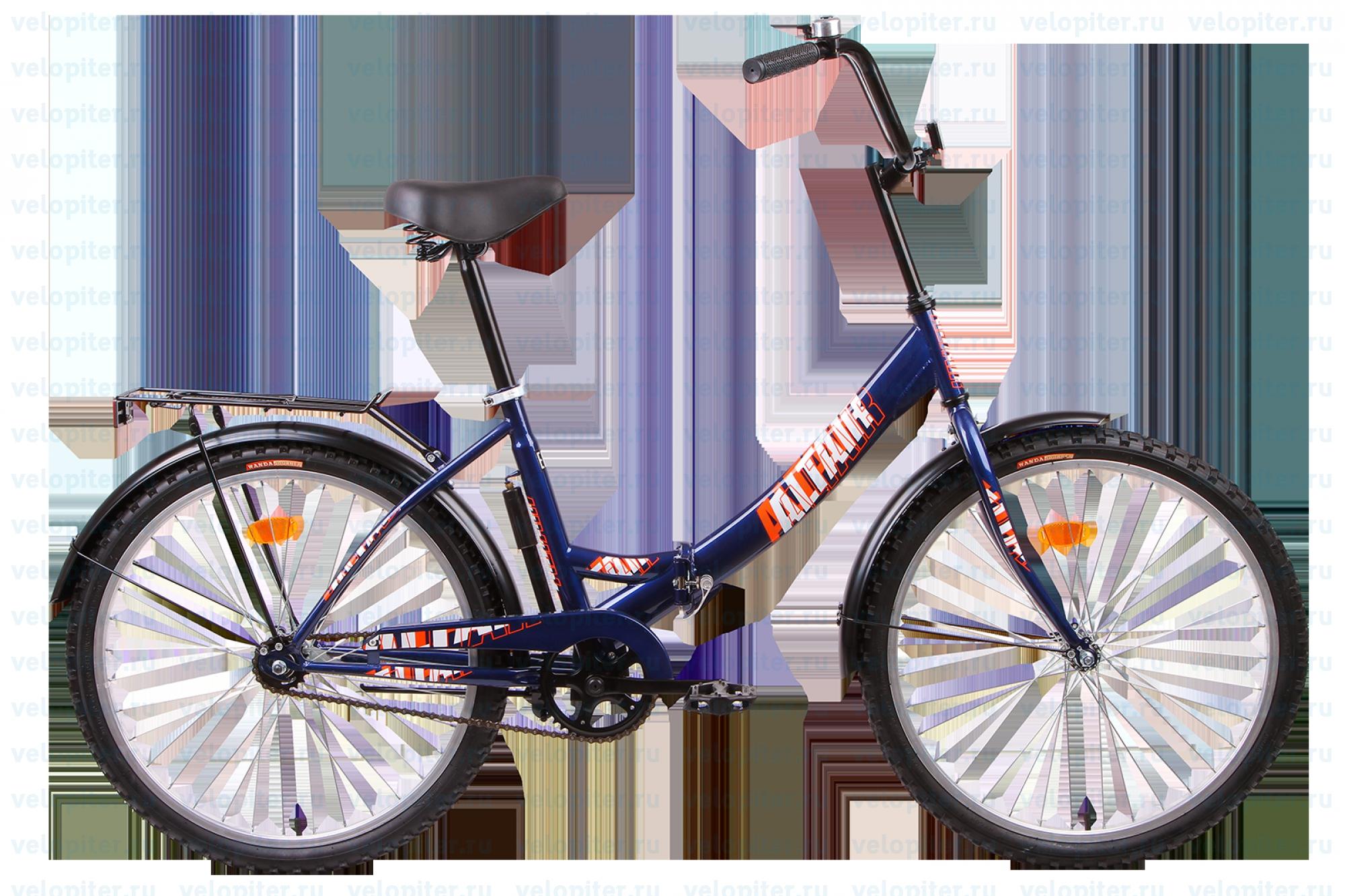 Недорогой складной городской велосипед Altair City