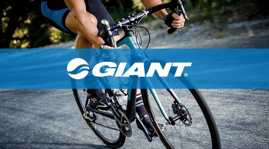 Велосипед Giant с логотипом бренда
